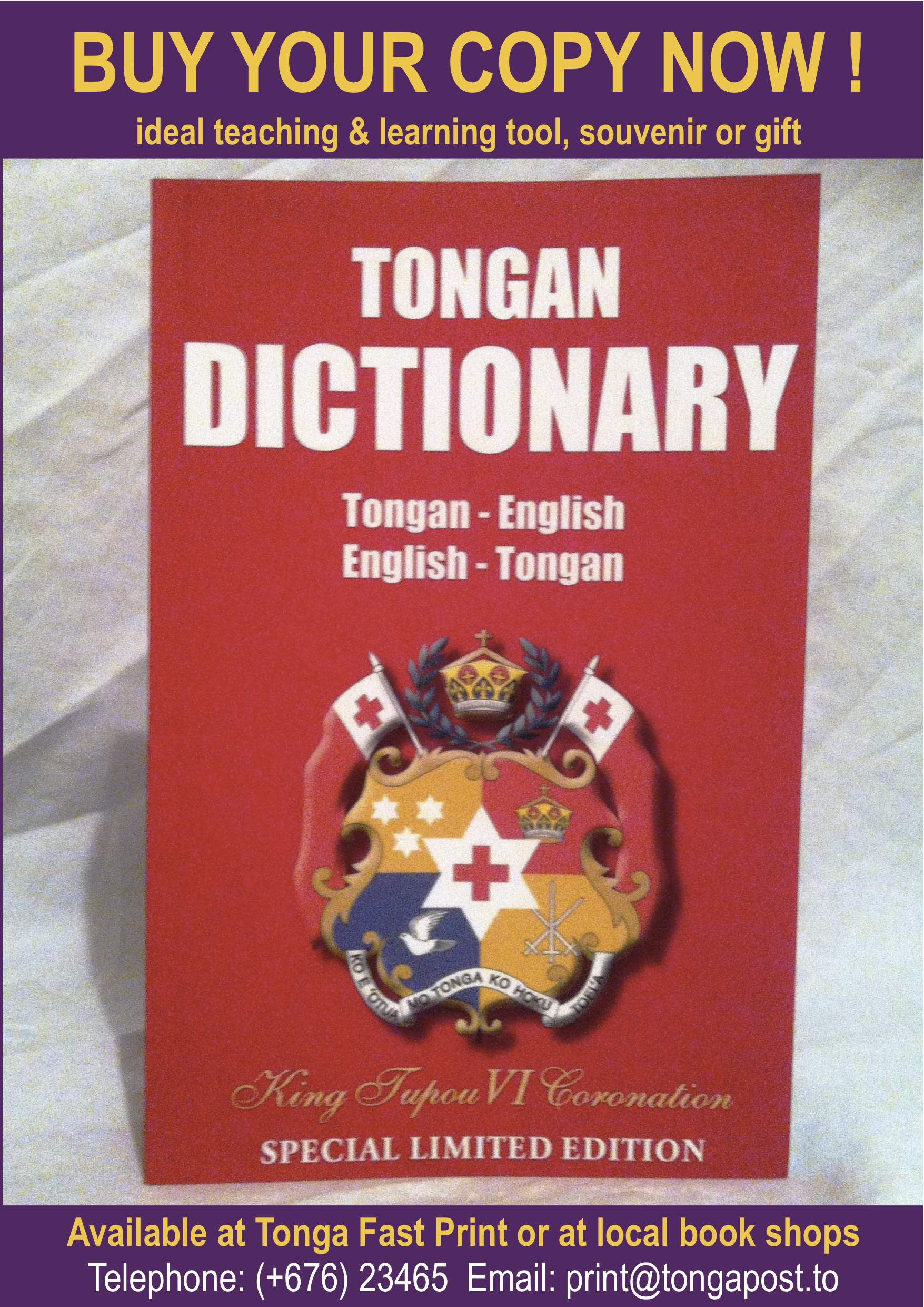 Tongan English Dictionary Special Limited Edition