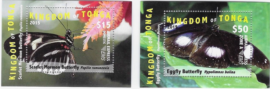 Butterflies Stamp Issue 2015