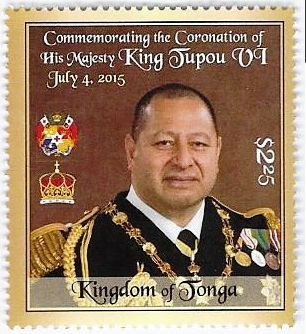King Tupou VI Coronation Stamp Issue 2015