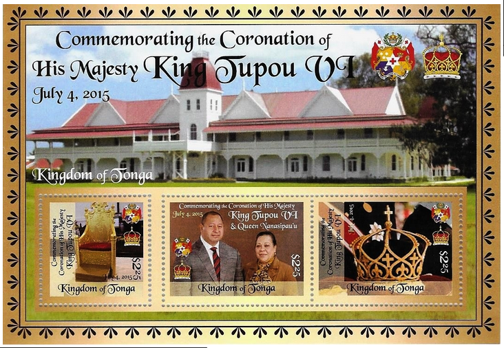King Tupou VI & Queen Nanasipau'u Coronation Stamp Issue 2015